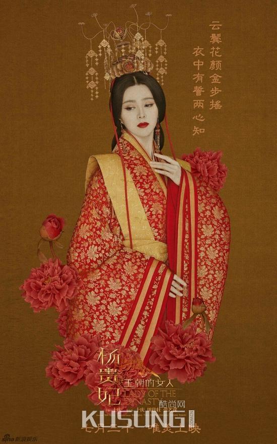 《甄嬛传》打造的清朝服饰已被视为经典